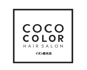 COCO COLOR イオン栃木店